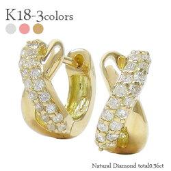 【送料無料】ダイヤモンドピアス0.36ctパヴェ18金K18ゴールド中折れ式フープピアスレディース
