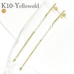 K10イエローゴールドフックピアス