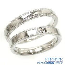 【送料無料】結婚指輪マリッジリングペアリングK10ゴールド10金人気【05P12Oct15】