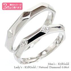 ペアリングダイヤモンドダイヤリング0.06ctK18ゴールド18金オリジナルリングセット指輪ペアアクセサリー結婚指輪マリッジリング無垢人気【送料無料】【05P12Oct15】