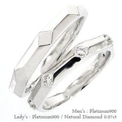 【送料無料】ペアリングダイヤモンド0.07ctプラチナ900(PT900)オリジナルリングセットリング指輪ペアアクセサリー結婚指輪マリッジリング人気無垢【05P12Oct15】