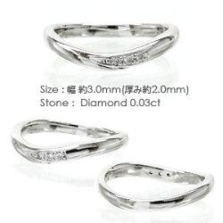 【送料無料】ダイヤモンドリングプラチナ900(PT900)0.03ct結婚指輪マリッジリングオリジナルリング無垢指輪レディース