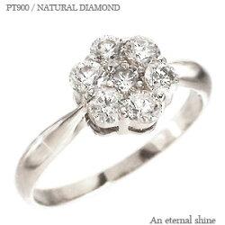 【送料無料】ダイヤモンドリングプラチナ900(PT900)0.50ctフラワー7石指輪レディース