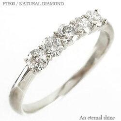 【送料無料】ダイヤモンドリング0.50ctプラチナ900(PT900)指輪レディース