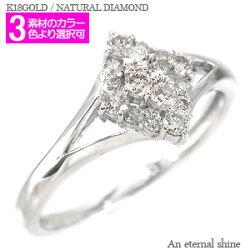 【送料無料】ダイヤモンドリング0.3ctK18ゴールド18金レディース
