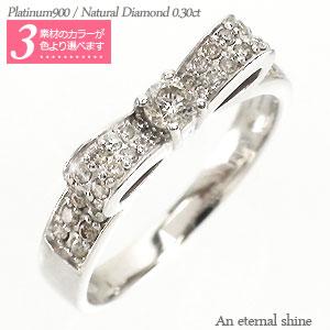 指先にダイヤモンドのリボンを結びましょう♪【送料無料】ダイヤモンドリング 0.30ct K18ゴール...