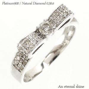 指先にダイヤモンドのリボンを結びましょう♪【送料無料】ダイヤモンドリング プラチナ900(PT9...