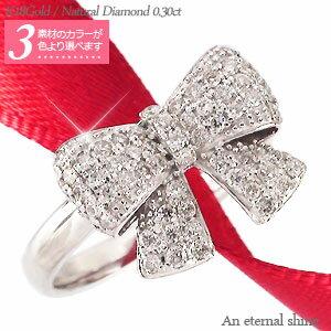 繊細なパヴェのリボンがあなたの指先で煌きます【送料無料】ダイヤモンドリング K18ゴールド K1...
