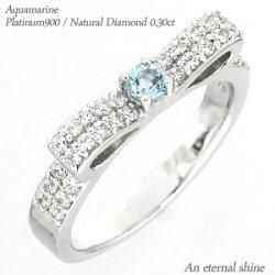 【送料無料】3月誕生石/アクアマリン&ダイヤモンドリングプラチナ900(PT900)0.30ctカラーストーン天然石指輪リボン