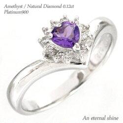 【送料無料】カラーストーンハートリングダイヤ取り巻き0.12ct天然石プラチナ900(PT900)指輪