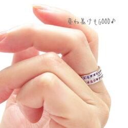 【送料無料】カラーストーンゴールドフルエタニティリングK18ゴールド18金5月誕生石エメラルド色石指輪【_包装】