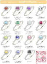 取り巻きカラーストーンリング12月誕生石タンザナイトダイヤモンド0.22ctpt900プラチナ900一粒指輪ハートレディースジュエリー送料無料【コンビニ受取対応商品】