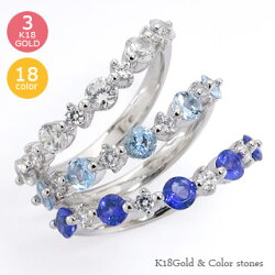 カラーストーンダイヤモンドリング0.13ct<ウェーブ>18金K18ゴールド指輪レディースジュエリー送料無料誕生石