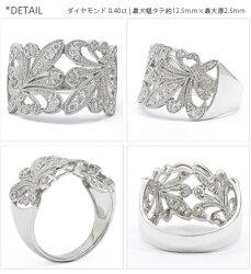 ダイヤモンドリングダイヤ0.40ctK18ゴールド18金アンティーク風クラシカル指輪レディースジュエリー【送料無料】