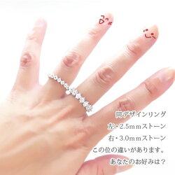 カラーストーンハーフエタニティリングプラチナ900pt9003.0mm指輪レディースジュエリー送料無料