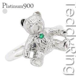 テディベアリングプラチナ900pt900指輪クマくま5月誕生石エメラルド送料無料【_包装】【_名入れ】【150506coupon500】