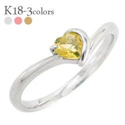 カラーストーンハート一粒リング18金K18ゴールド11月誕生石シトリントパーズ指輪レディースジュエリー【送料無料】【150704coupon300】
