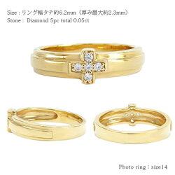 【送料無料】K18ゴールドダイヤモンドクロスリング0.50ct