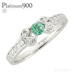 【送料無料】pt9005月の誕生石エメラルドリング誕生石ダイヤモンド0.15ctプラチナ900指輪レディース