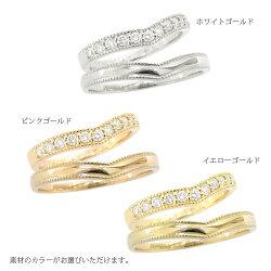 K18ゴールドダイヤモンドペアリング【送料無料】
