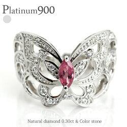 pt900バタフライリングダイヤモンド&カラーストーン