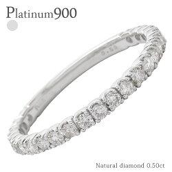 pt900・ハーフエタニティダイヤモンドリング0.50ct