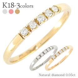 k18ダイヤモンドピンキーリング0.05ct