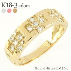 k18ダイヤモンドリングクロス0.1ct