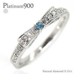 11月誕生石ブルートパーズpt900リボンリングダイヤモンド0.15ctプラチナ900レディースピンキーリング指輪ミル打ち【送料無料】【コンビニ受取対応商品】