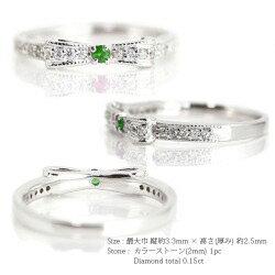 5月誕生石エメラルドpt900リボンリングダイヤモンド0.15ctプラチナ900レディースピンキーリング指輪ミル打ち【送料無料】【コンビニ受取対応商品】
