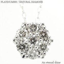 【送料無料】ダイヤモンドネックレスプラチナ900(PT900)ペンダント0.30ct
