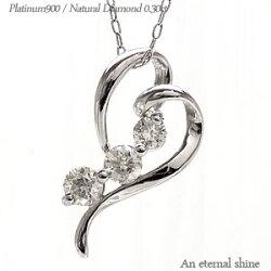 【送料無料】トリロジーダイヤモンドネックレスプラチナ900(PT900)0.30ctスリーストーンハートペンダント