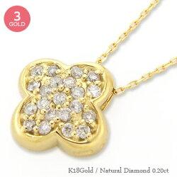 ダイヤモンドフラワーネックレス0.20ctK18ゴールドK18WGK18PGK18YGペンダントクローバー花送料無料