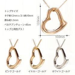 オープンハートネックレスK1818金ペンダントレディースプレゼント【送料無料】