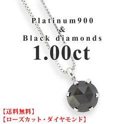 pt900ブラックダイヤモンドネックレス