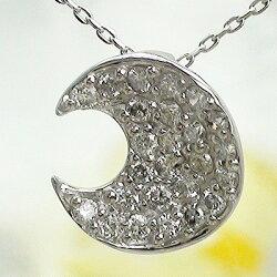 【送料無料】ムーン(月)モチーフ天然ダイヤモンドネックレス×0.20ctホワイトゴールド