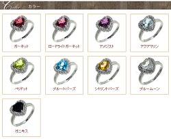 【送料無料】カラーストーンハートリングダイヤモンド0.26ct6月誕生石ブルームーンK18ゴールド18金指輪レディース【_包装】【_名入れ】