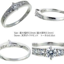 【送料無料】ダイヤモンドリング0.50ctK18ゴールド