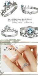 【送料無料】カラーストーンダイヤモンドリング0.03ctK18ゴールド