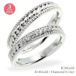 【送料無料】ペアリングK18ゴールド18金ダイヤモンド0.14ct