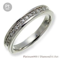 【送料無料】ダイヤモンドリング0.15ctプラチナ900(PT900)ハーフエタニティリング指輪人気レディース【05P12Oct15】