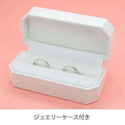 ペアリング(2本セット) 結婚指輪 マリッジリング 結婚記念 プラチナ900 《Nourish M0130》 【刻印無料 ケース付き 】 【RCP】 【532P17Sep16】