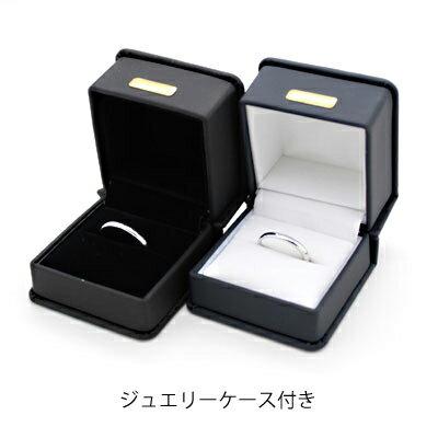ペアリング(女性用) 結婚指輪 マリッジリング 結婚記念 プラチナ900 ダイヤモンドリング 《Nourish M0982L》 【刻印無料 ケース付き 】 【RCP】 【532P17Sep16】