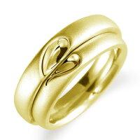 ペアリング(2本セット)結婚指輪マリッジリング結婚記念K18イエローゴールド二人のリングが合わせるとハート模様《LelierM0100》【刻印無料ケース付き送料無料】【RCP】【0601カード分割】