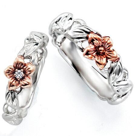 ブライダルジュエリー・アクセサリー, 結婚指輪・マリッジリング (2) 900K18 NaniKii M0726V RCP 532P17Sep16