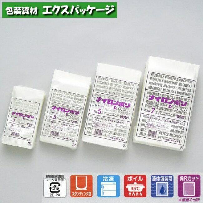 【福助工業】ナイロンポリ Dタイプ No.8 1200入 0706078 【ケース販売】:エクスパッケージ