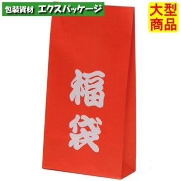 【パックタケヤマ】角底袋 ハイバッグ A型(4切) HA 福袋 XZT00565 1000入 【ケース販売】