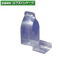 【大森】フラワーケースFC-100200入【ケース販売】