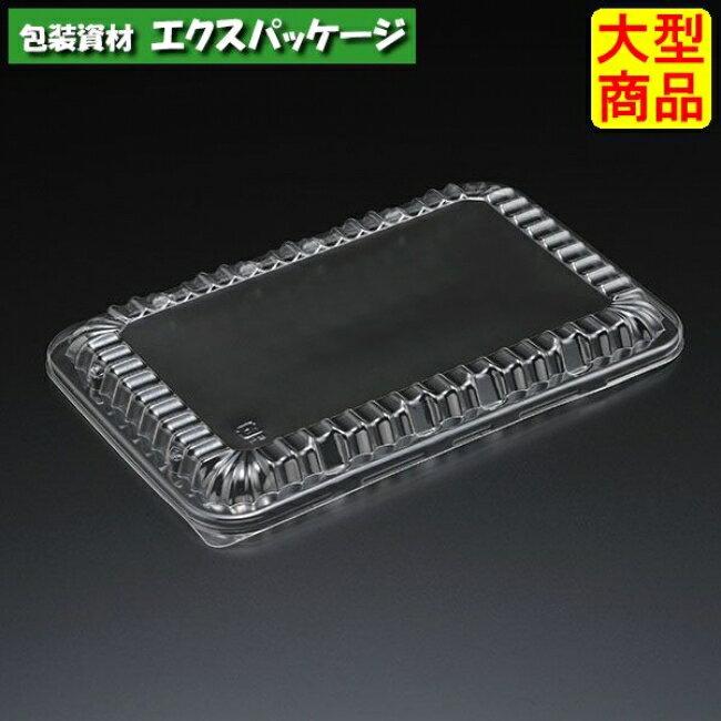 エスコン FUD2 透明蓋 1000枚入 3D20201 Vol.22P10