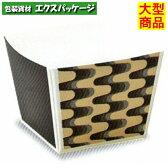 【天満紙器】WT51 モダンキューブ (ウェーブ) 2000入 3804620 【ケース販売】